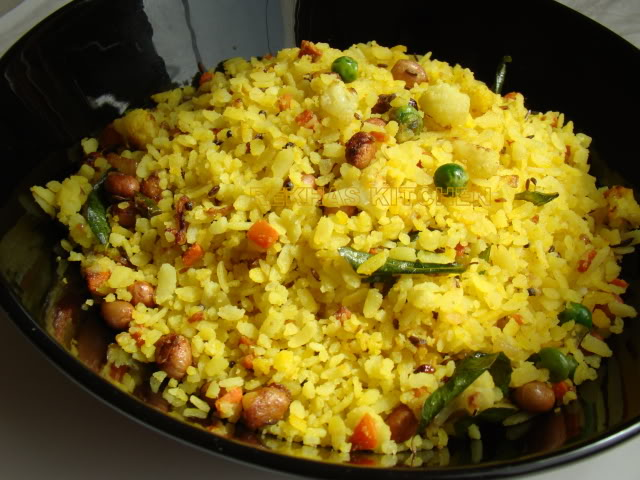 वेज पोहा - Vegetable Poha Recipe .....